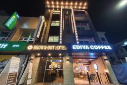 Browndot Hotel Pyeongtaek Songtan Browndot Hotel Pyeongtaek Songtan