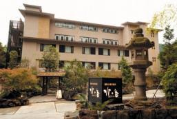箱根小涌谷溫泉水之音旅館 Hakone Kowakudani Onsen Ryokan Mizunoto
