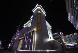 大道酒店 Avenue hotel