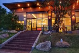 努查納嶺酒店 Nutchana Hill