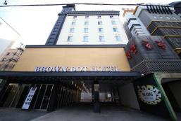 天安棕點酒店 Brown-Dot Hotel Cheonan
