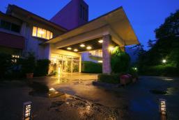 九重觀光酒店 Kuju Kanko Hotel
