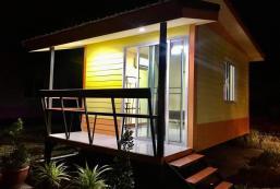 20平方米1臥室平房 (跋麒) - 有1間私人浴室 Win Gray Homestay Villa - Yellow