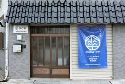 大阪雨傘住宅 Umbrella House Osaka