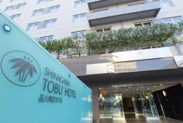 品川東武酒店 Shinagawa Tobu Hotel