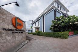 烏汶未來廣場公館 future Place Mansion Ubon