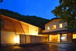 四萬溫泉日向見旅館 Shima Onsen Hinatamikan