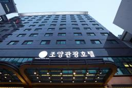 仁川索普拉青羅酒店 Hotel Sopra Incheon Cheongna