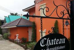 桑卡拉武里莊園酒店 Chateau de Sangkhlaburi