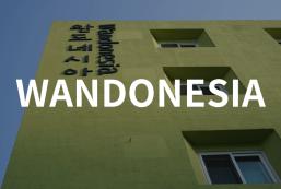Wandonesia Wandonesia