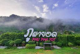 Phuphayot Resort Phuphayot Resort