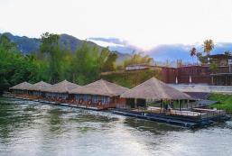 河流生活度假村 The River Life Resort