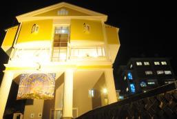 篝火酒店 HOTEL BONFIRE
