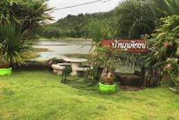 19平方米10臥室獨立屋 (詩琳通) - 有1間私人浴室 Ban phu kieng nam resort chong mek