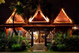 艾尤塔雅酒店 Ayodhara Village