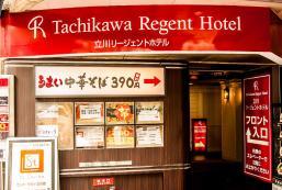 立川麗晶酒店 Tachikawa Regent Hotel
