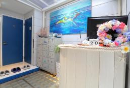 江之島旅館134 Enoshima Guest house 134