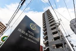 四天王寺Bureau酒店 Hotel Bureau Shitennoji