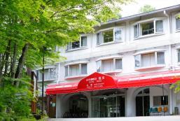 山中湖畔莊清溪酒店 Yamanakakohanso Hotel Seikei