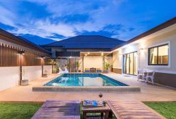 288平方米3臥室別墅 (奧南) - 有2間私人浴室 Blue Nara Private Pool Villa Krabi