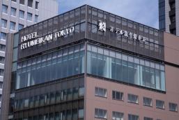 東京龍名館酒店 Hotel Ryumeikan Tokyo