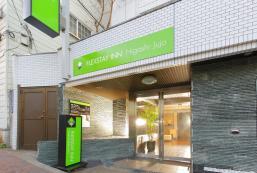 FLEXSTAY東十條旅館 FLEXSTAY INN Higashi-Jujo