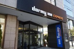 仙台廣瀨大道多米快捷酒店 Dormy Inn EXPRESS Sendai Hirosedori