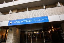 MYSTAYS龜戶酒店 HOTEL MYSTAYS Kameido