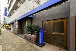 MYSTAYS上野入谷口酒店 HOTEL MYSTAYS Ueno-Iriyaguchi
