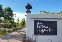 特魯亞梅因滕花園別墅 Terrua Main Ten Villa Garden