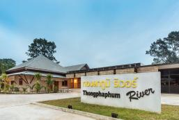 通帕蓬河酒店 Thongphaphum River