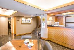金帥飯店 Kingshi Hotel