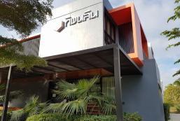 碧武里提普納林公寓 Tipnalin Apartment Phetchaburi
