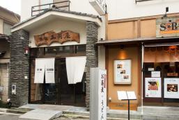 淺草三河屋旅館本店 Ryokan Asakusa Mikawaya Honten