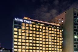 九樹高級旅館 - 明洞2 Nine Tree Premier Hotel Myeong dong 2