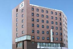 Green Rich酒店 - 大分站前 Green Rich Hotel Oitaekimae