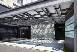廣島平和公園前Park Side酒店 Hotel Park Side Hiroshima Peace Park