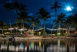 貝克度假村酒店 Beck's Resort