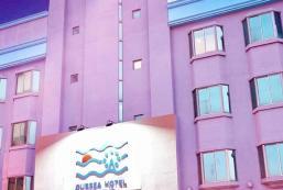 OURSEA HOTEL OURSEA HOTEL