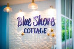 Blue Shore Cottage Blue Shore Cottage