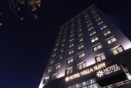 維拉套房酒店 VELLA SUITE HOTEL
