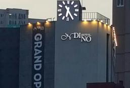 釜山站迪諾酒店 Busan Station Dino Hotel