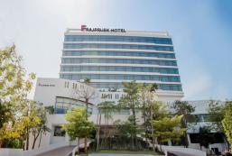 拉吉普魯艾克財富酒店 Fortune Rajpruek Hotel