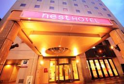 札幌大通NEST酒店 Nest Hotel Sapporo Odori