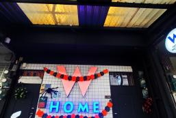 10平方米1臥室獨立屋 (後龍鎮) - 有1間私人浴室 Welcome homes (甜蜜溫馨房)苗栗後龍