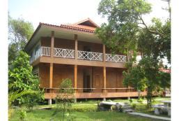 班蘇安安法萬度假村 Baansuan Amphawan Resort
