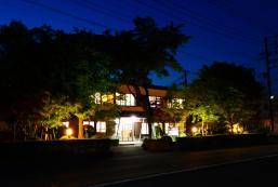 富士櫻旅館 Guesthouse Fujizakura