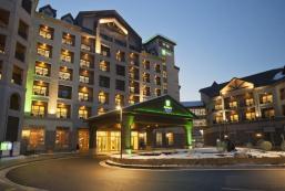 平昌阿爾卑斯假日套房酒店 Holiday Inn Resort Alpensia Pyeongchang