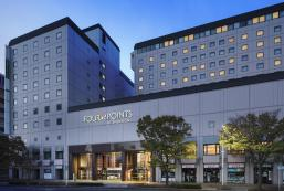 函館福朋喜來登飯店 Four Points by Sheraton Hakodate