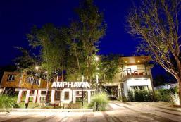洛夫特安帕瓦旅館 The Loft Amphawa